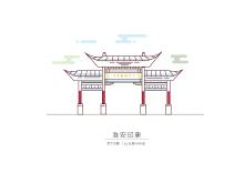 淮安印象——扁平化插画设计