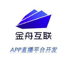 威客服务:[117503] APP直播平台开发|直播/商城/娱乐/旅游/政府