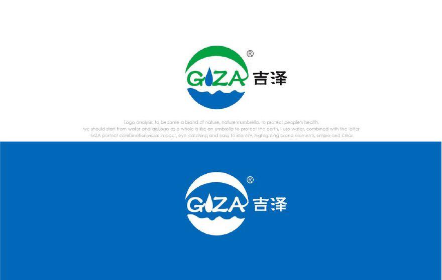 吉泽logo设计