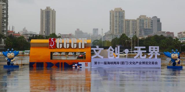 一品威客亮相海峽兩岸文博會 小威設計機器人為AI代言