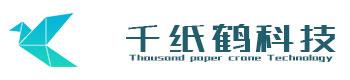 重庆千纸鹤科技有限公司