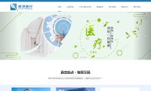 医疗企业官网