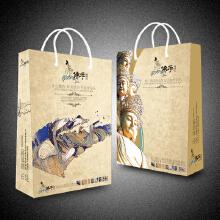 包装袋设计