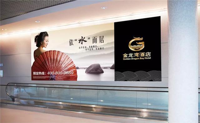金龙湾酒店VI案例,酒店地铁广告设计效果图
