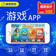 威客服务:[103316] 棋牌游戏APP开发h5微信小游戏开发安卓iosPC三端齐全
