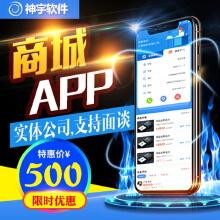 威客服务:[103313] Android应用软件开发商城建设app开发移动应用开发