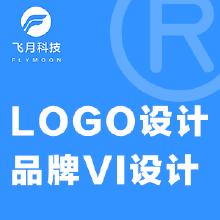 威客服务:[121835] Logo设计/品牌VI设计