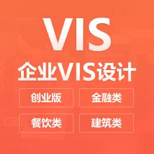 威客服务:[121908] 公司vi设计/品牌VI形象设计/餐饮建筑珠宝金融房地产行业全套VI设计