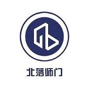 山东北落师门信息科技有限公司