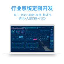 威客服务:[122129] 行业系统定制开发