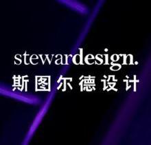 威客服务:[108089] 斯图尔德-创意品牌logo设计品牌标志设计个性商标设计【标准版】