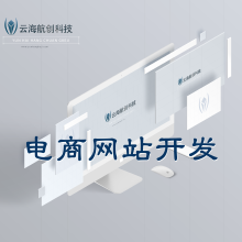 威客服务:[123341] 电商网站 团购/优惠/折扣 B2C/B2B2C开发定制