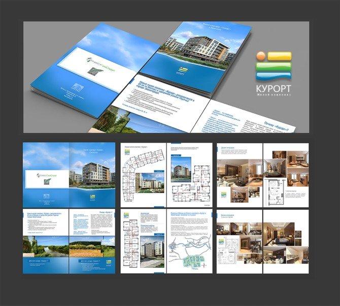 品牌画册怎么设计?2019最新、最全的创意品牌画册设计欣赏