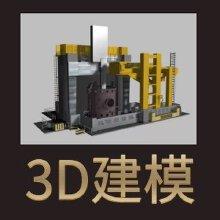威客服务:[123985] 3D建模