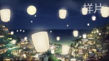 盘古地方动画宣传片—平海案例