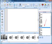 设计logo用什么软件 logo设计步骤