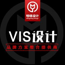 威客服务:[100357] VI设计,酒店VI设计,农产品VI设计,门店VI设计,品牌全案策划