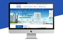 【企业营销型网站】如皋市富强阻燃剂营销网站建设