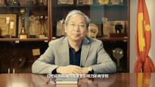 中央财经大学商学院15周年庆典视频
