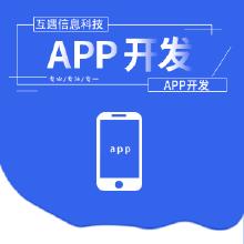 威客服务:[126549] APP开发