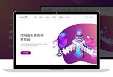科技企业官网