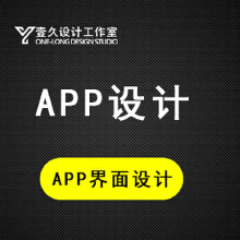 威客服务:[127419] APP界面设计、UI交互界面设计、产品原型图设计