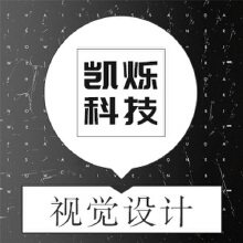 威客服务:[127960] 视觉设计 | UI设计 | 网站设计 | 小程序设计 | 产品原型设计 | 移动应用UI设计