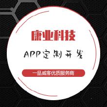 威客服务:[127787] APP定制开发