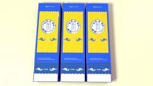 各类产品外包装设计效果图