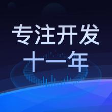 威客服务:[129460] 企业官网定制开发