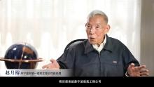 宁波建工宣传片