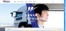 威客服务:[130865] 企业官网定制