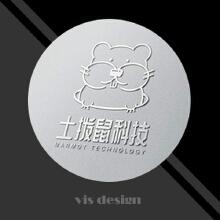 威客服务:[132325] VIS设计