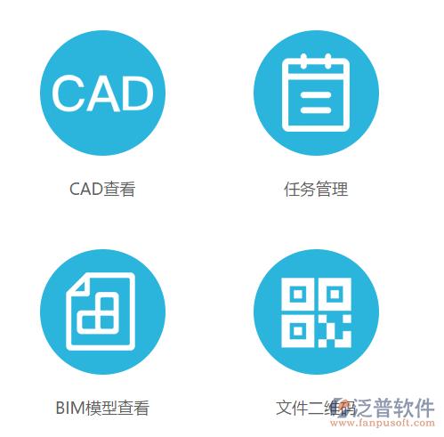 广告行业项目管理软件系统