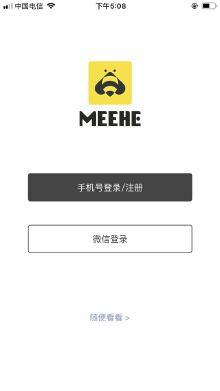 蜜合App