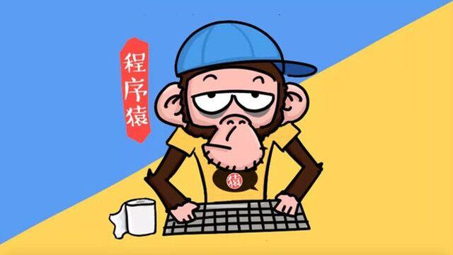 """""""桌面觀察團""""傾情分享:與程序猿溝通的那些事"""