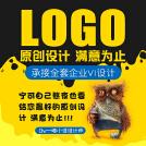 威客服务:[135184] LOGO设计 | 高端LOGO设计 | LOGO升级 | 高端品牌LOGO