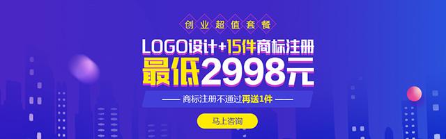 小威LOGO设计+商标注册活动