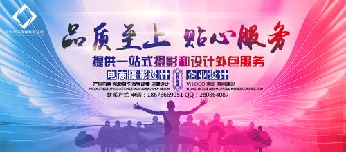 深圳玖牧文化传媒有限公司