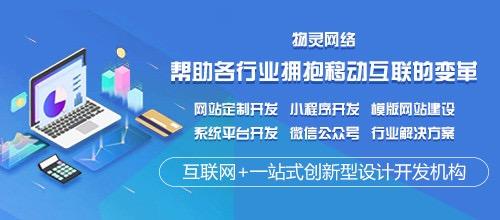 河南物灵网络科技有限公司