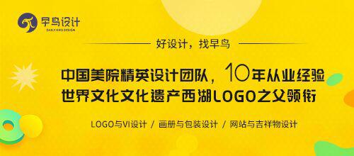 杭州早鸟品牌亚博游戏网站