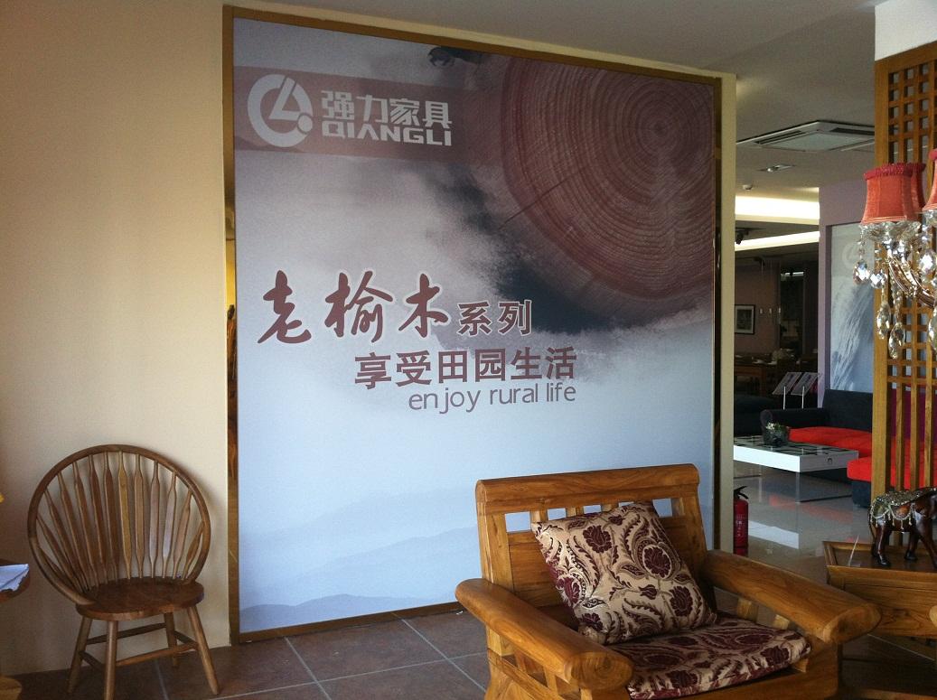 北京 老榆木家具征集宣传图片设计
