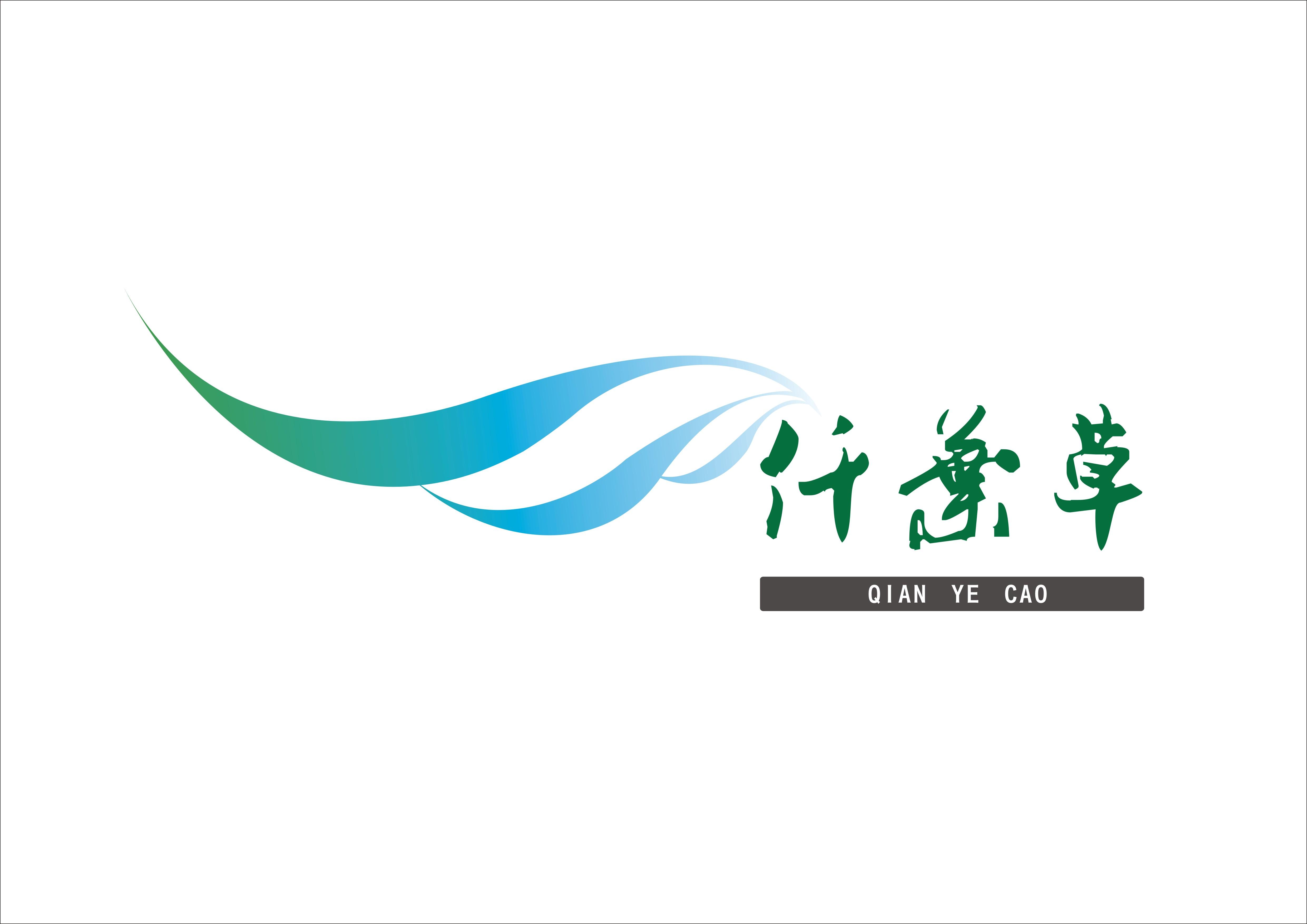 台湾天然手工皂logo标志设计