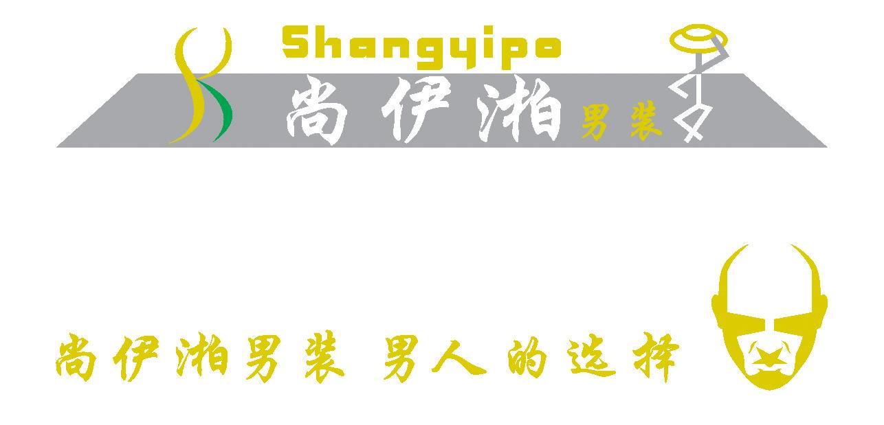 征集淘宝商城男装店铺招牌设计_我是河_logo设计_91