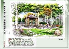 园林设计案例