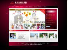 广州新塘吸引力婚纱摄影有限公司