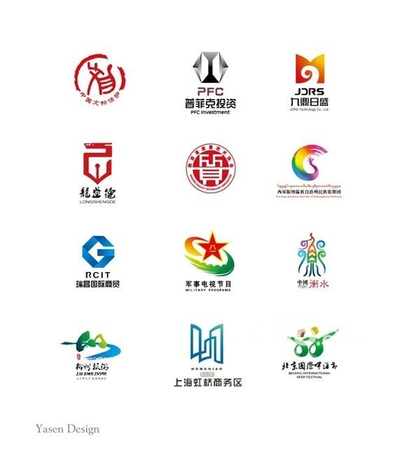 设计案例logo 图片合集