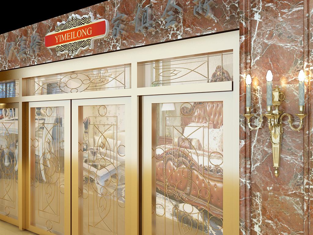 北京欧式家具专卖店门面设计