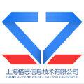 上海栖志信息技术有限公司