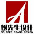 树先生品牌设计